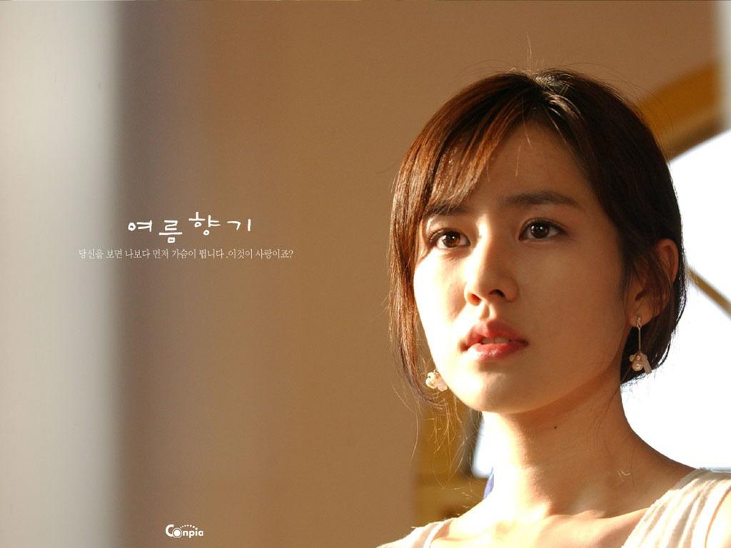 10 Besar Artis Korea Selatan Cantik Dan Tercantik Blog Share